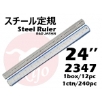2347 KIJO 60cm/24inch Steel Ruler
