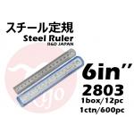 2803 KIJO 15cm/6inch Steel Ruler
