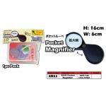 2821 KIJO Pocket Magnifier