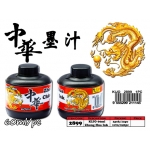 2899 KIJO 60ml Zhong Hua Chinese Ink