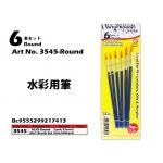 3545 KIJO Round 6in1 Brush Set