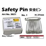 3821 KIJO 27mm Safety Pin - No.1