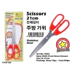 3954 KIJO 21cm Korea Scissors