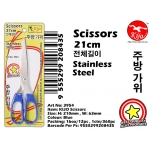 3954 KIJO Scissors-Blue