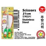 3954 KIJO Scissors-Green