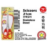 3954 KIJO Scissors-Red