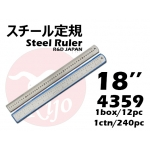 4359 KIJO 45cm/18inch Steel Ruler