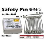 4442 KIJO 6cm Safety Pin - No.4