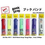 Book Strap Supplier