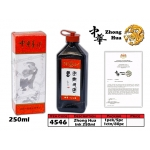 4546 Zhong Hua Ink 250ml