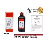 4547 Zhong Hua Ink 100ml