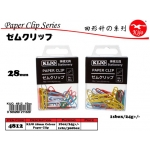 4812 KIJO 28mm Colour Paper Clip