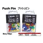 4817 KIJO Push Pin