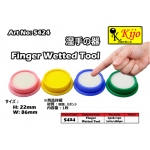 Finger Wetted Tools