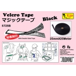 5725B Black Colour Velcro Tape With Double Sided Tape