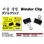 5882 KIJO 19mm Binder Clip