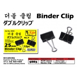 5883 KIJO 25mm Binder Clip