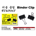 5885 KIJO 41mm Binder Clip