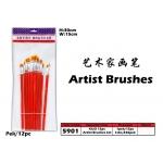 5901 Kijo 12pc Artist Brushes Set