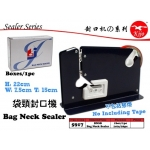5917 Bag Neck Sealer