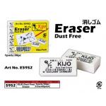 5952 Kijo Eraser Dust Free