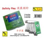 5996 Mix Size Safety Pin