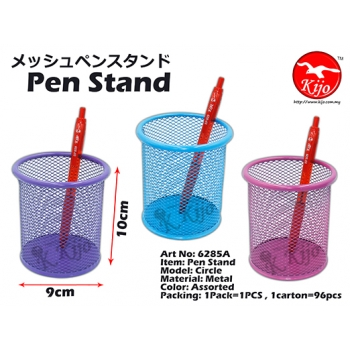 6285A Pen Stand Metal - Circle