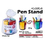 6286 KIJO Deformation Pen Stand