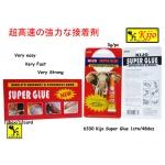 6330 Kijo 3g Super Glue