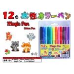 6516 KIJO 12 Colour Magic Pen