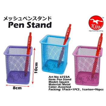 6723A Pen Stand Metal - Square