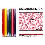 6733B KIJO OPP Hamper Wrapping Paper Rolls > Blue