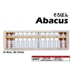 6997 KIJO 13D Wood Abacus