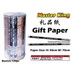 7221 Master King Gift Paper