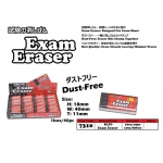 7310 Kijo Dust-Free Exam Eraser