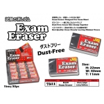 Eraser Supplier
