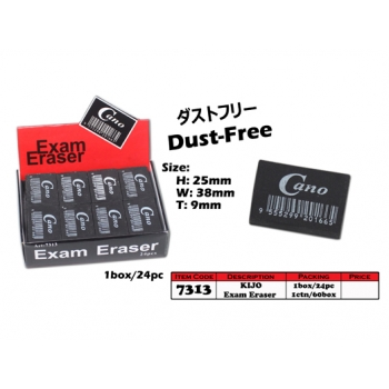 7313 Kijo Dust-Free Exam Eraser