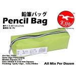 7356 Kijo Pencil Bag - Green