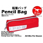 7356 Kijo Pencil Bag - Red