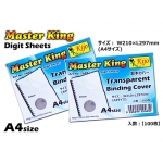 7609 Master King Transparent Binding Cover Digit Sheets