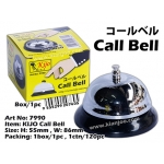 Call Bell Supplier