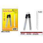 8137 KIJO Small Cutter Blade