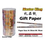8221 Master King 70g Gift Paper