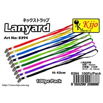 8394 KIJO Lanyard