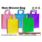 Paper Bag,Environmental Bag,Fruit Net Bag,Plastic Bag,Shopping Bag