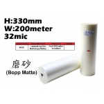 8435 KIJO Laminating Film Roll (Bopp Matte)