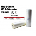 8436 Laminating Film Roll (Glossy)
