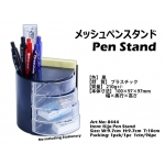 Pen Stand Supplier