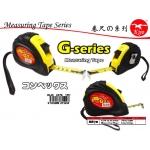 8870 KIJO G-3.0 X 16mm Measuring Tape