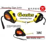 8872 KIJO G-7.5 X 25mm Measuring Tape